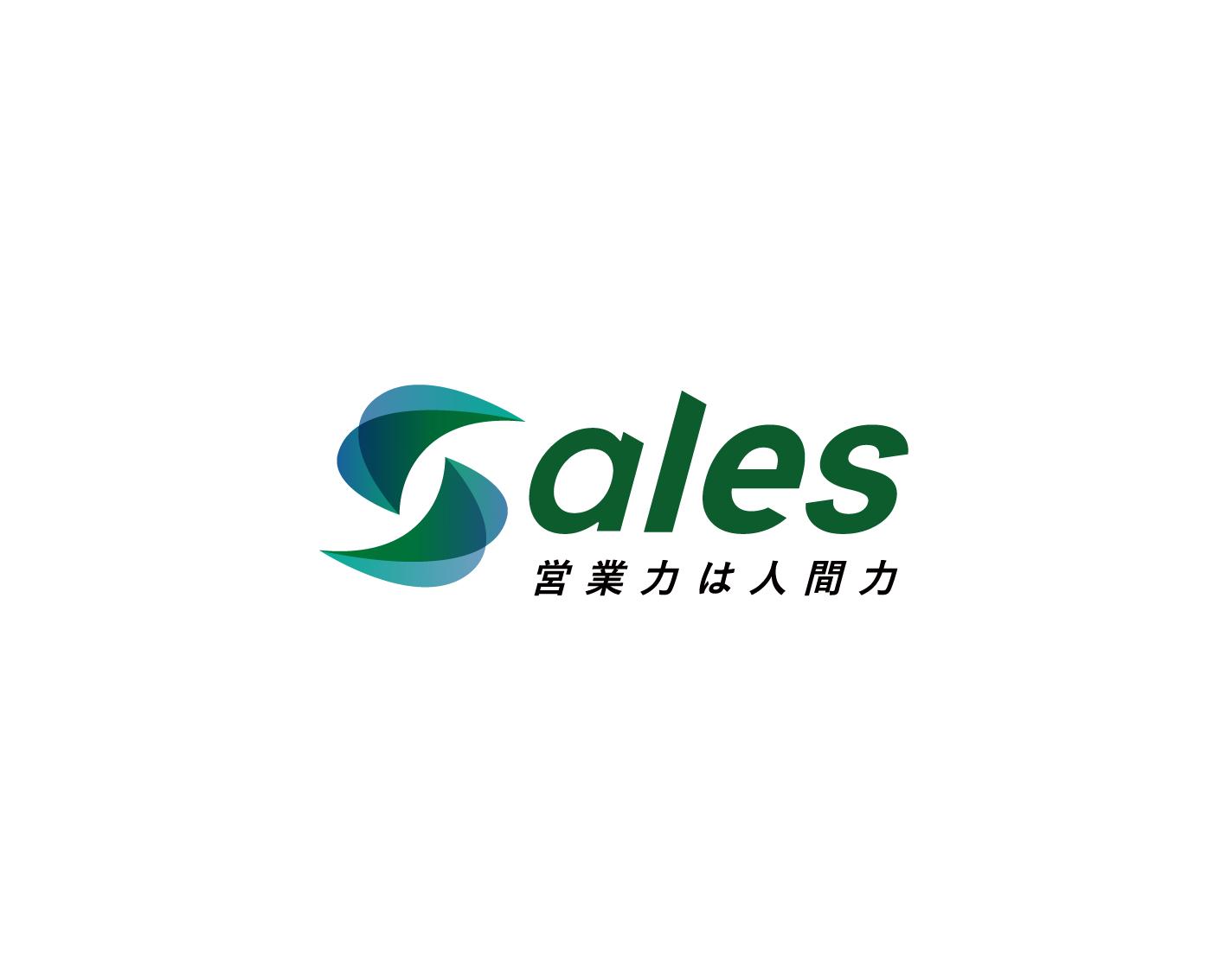 Sales_営業力は人間力